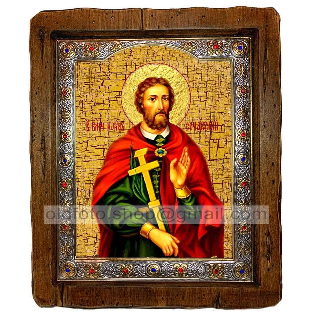 Икона Иоанн Сочавский Святой Великомученик (с посеребренной рамкой 110х130мм)
