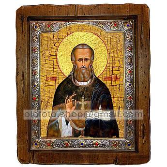Икона Иоанн Кронштадтский Святой Праведный   ,с посеребренным окладом 110х130 мм