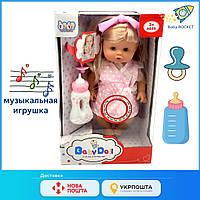 Кукла с волосами, интерактивная, говорящая. Кукла-пупс с аксессуарами, пьет воду с бутылочки, писает