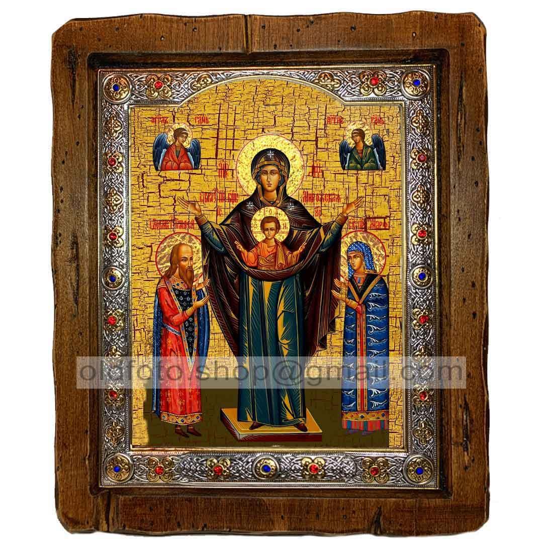 Мирожская Икона Пресвятой Богородицы (с посеребренной рамкой 110х130мм)