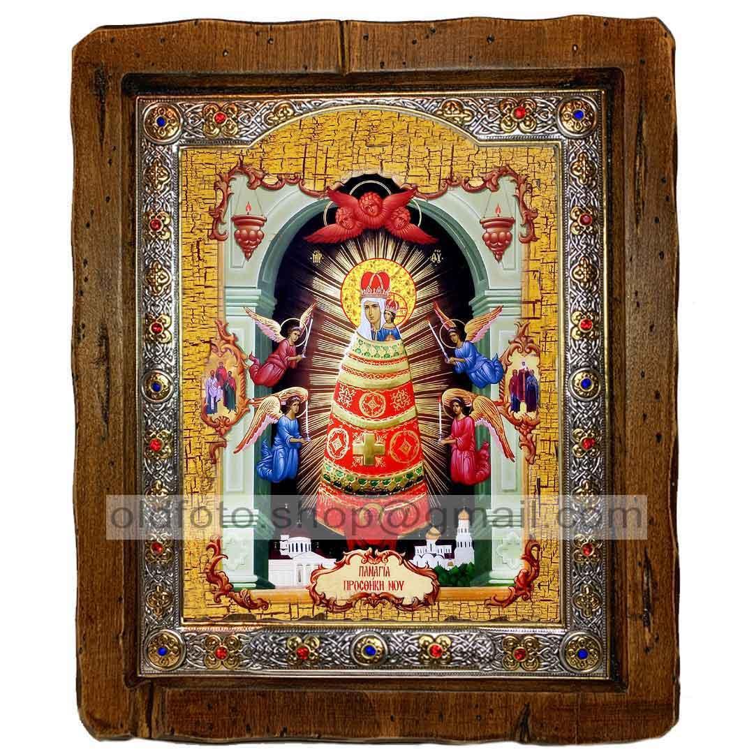 Додаток Розуму Ікона Пресвятої Богородиці (з посрібленою рамкою 110х130мм)