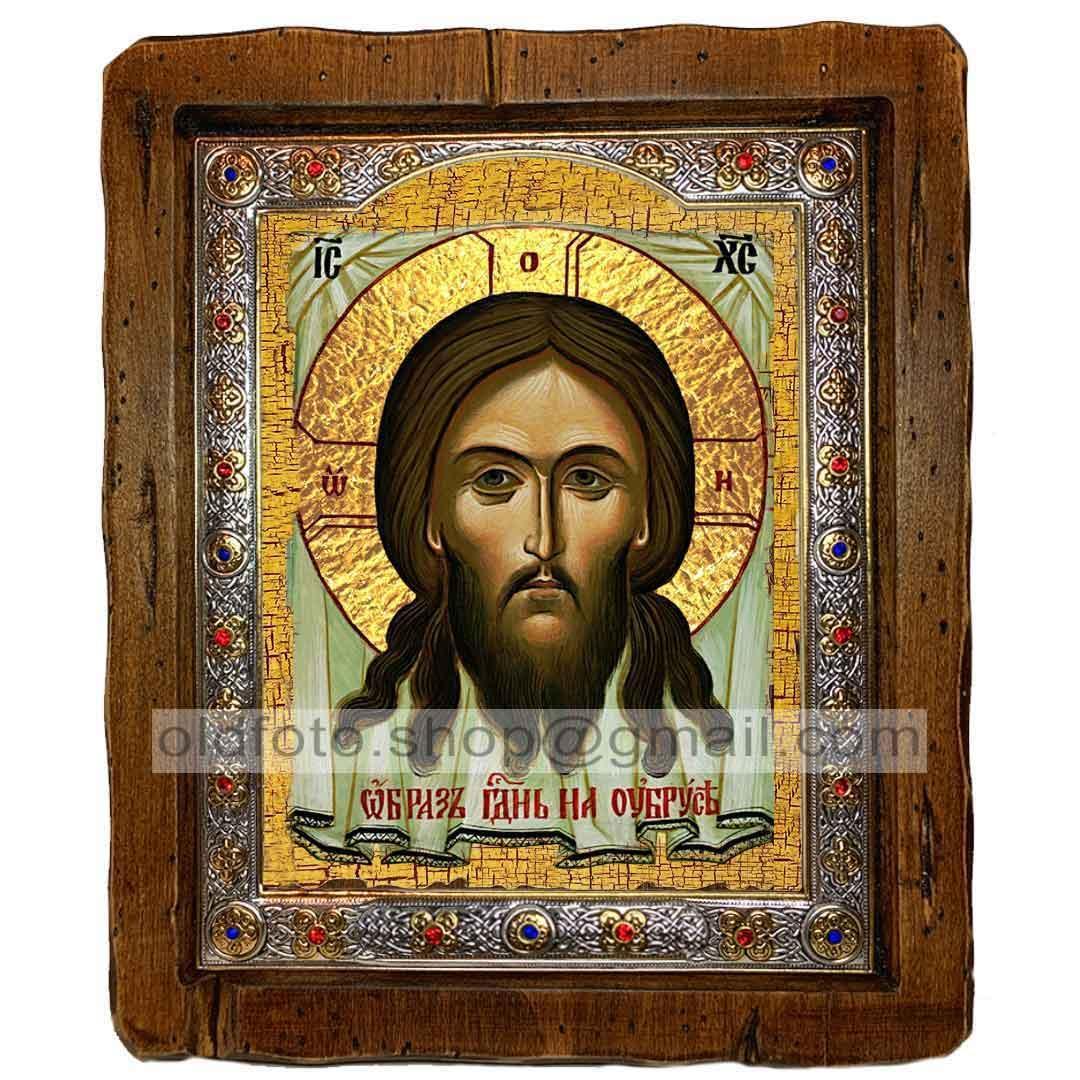 Икона Спаситель Нерукотворный Образ  ,с посеребренным окладом 110х130 мм