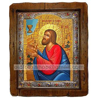 Икона Моление О Чаше Спаситель, Господь Вседержитель  ,с посеребренным окладом 110х130 мм