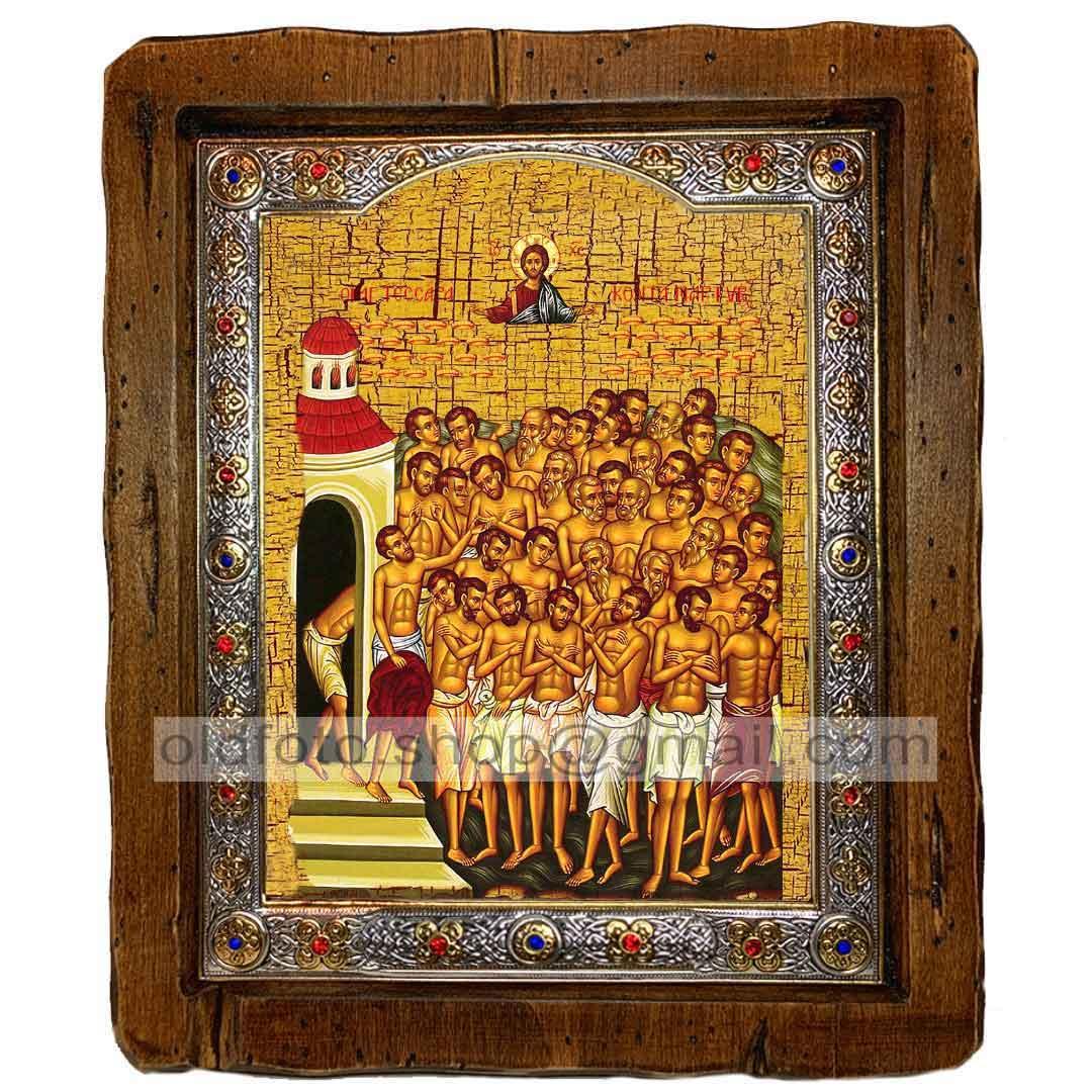 Икона Сорок Севастийских мучеников  ,с посеребренным окладом
