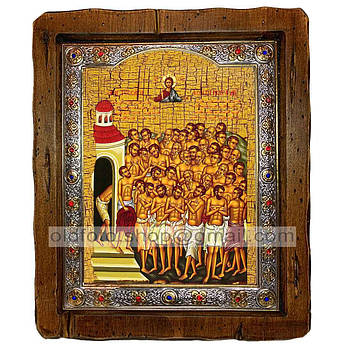 Икона Сорок Севастийских мучеников  ,с посеребренным окладом 110х130 мм