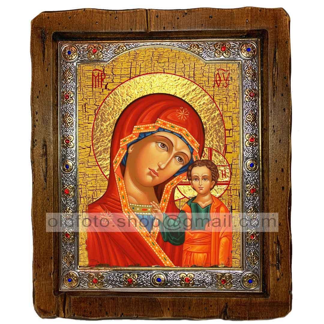 Казанская Икона Пресвятой Богородицы (с посеребренной рамкой 110х130мм)