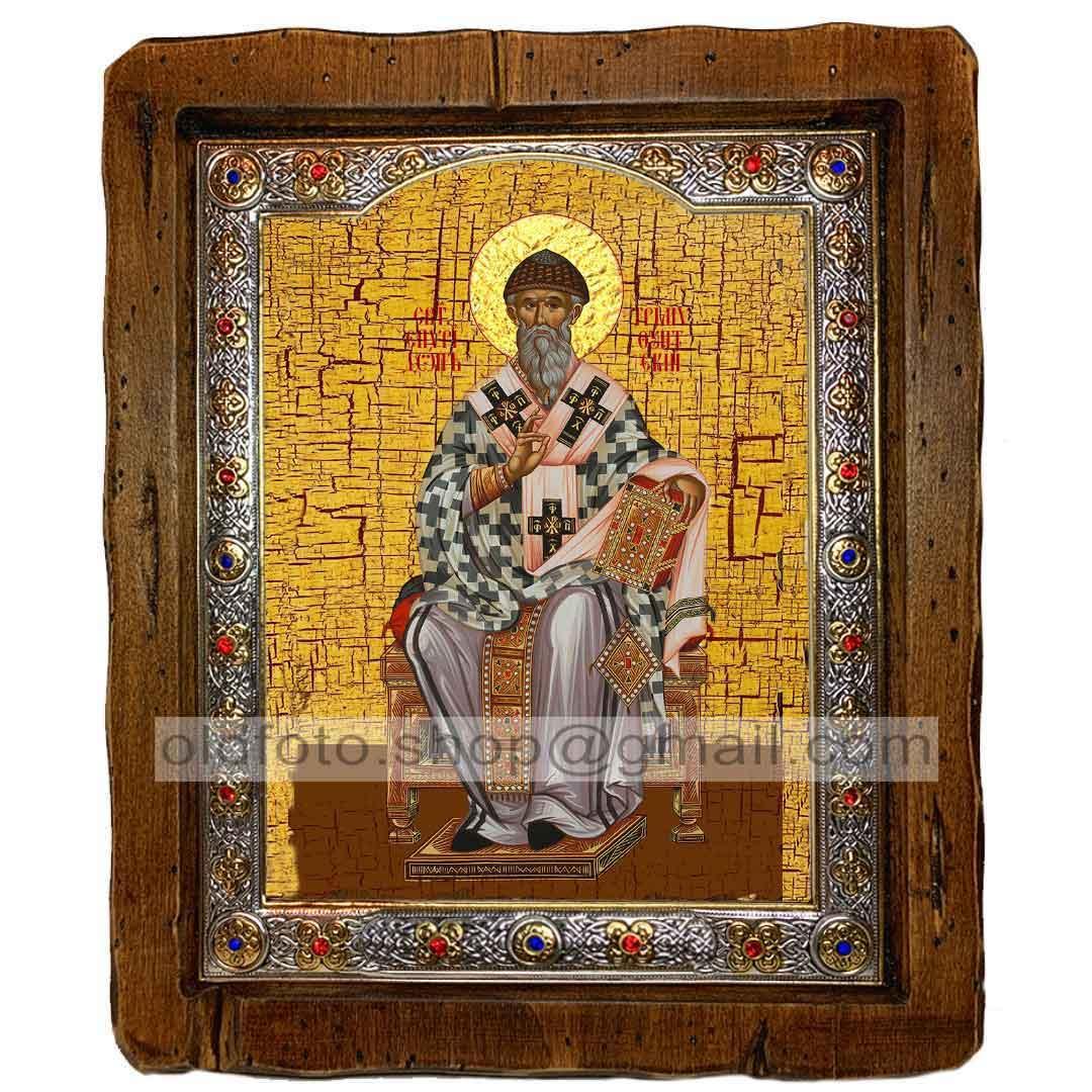 Икона Спиридон Святитель Тримифунтский (на престоле)  ,с посеребренным окладом 210х250 мм