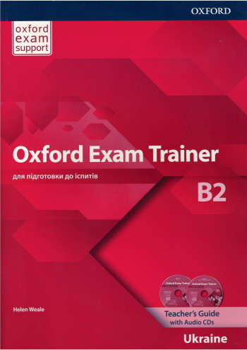 Oxford Exam Trainer B2 для ЗНО Teacher's Book