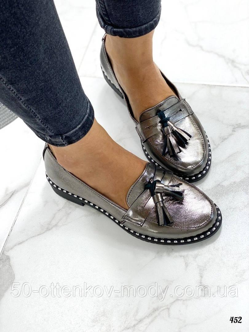 Жіночі туфлі лофери щіткою з натуральної шкіри, чорні, рожеві, червоні, бронзові