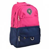 Молодежный городской рюкзак синего/розового цвета, фото 1