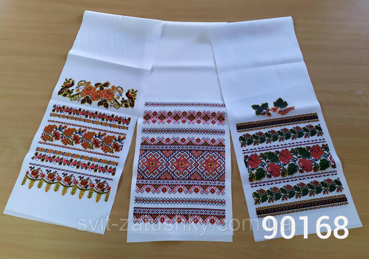 Рушник  украинский традиционный