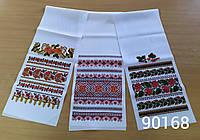 Рушник український традиційний, фото 1
