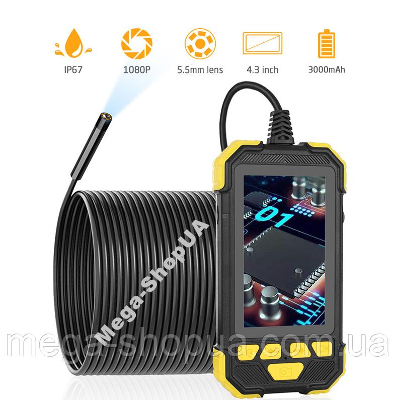 """Эндоскоп жесткий 4.3"""" монитор - 5.5 мм/5 метров FullHD. Видеоэндоскоп бороскоп для смартфона. Мини камера"""