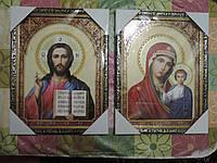 """Венчальная пара икон """"Спаситель и Божья Матерь. Размер  43 х 33."""
