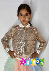 Бомбер с пайетками на девочку подростка Серебро Размер 152  158 ТОП продаж!
