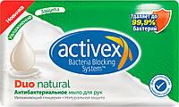 Антибактериальное мыло Activex Duo Natural (120г.)