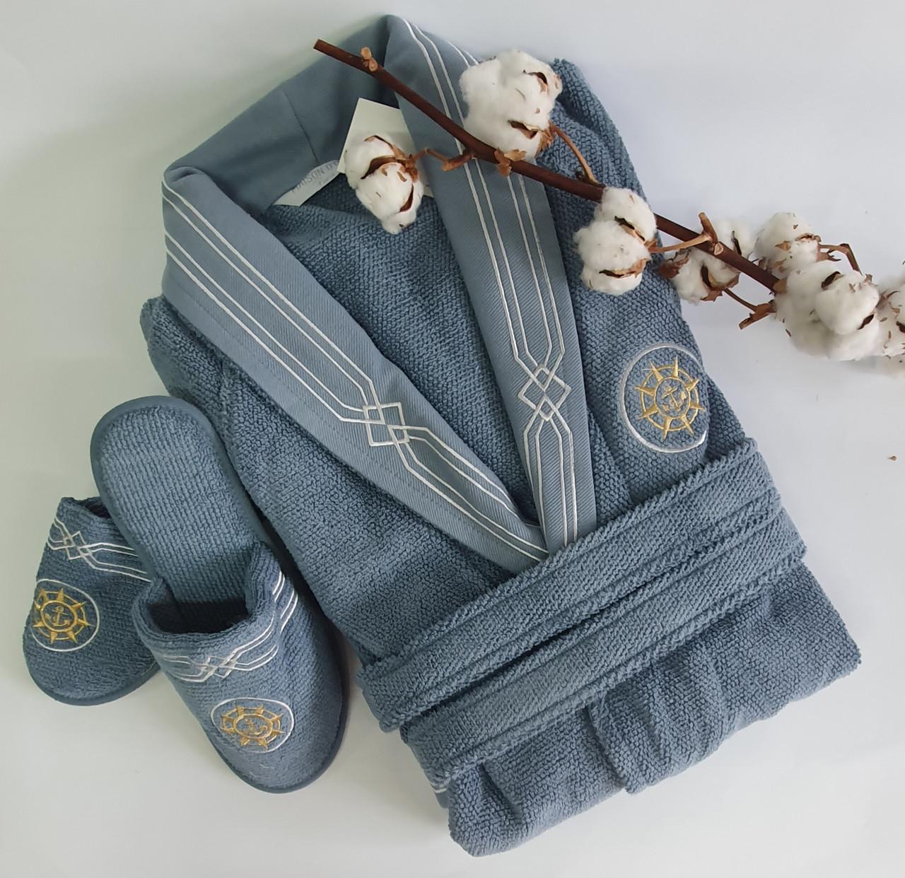 Халат чоловічий Maison d'or Elegance Marine Blue XL