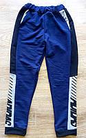 Детские спортивные штаны Адидас чёрные размеры 36