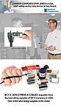 Topoint TS330 Блочный лук для стрельбы, фото 2