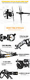 Topoint TS330 Блочный лук для стрельбы, фото 3