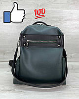 Сумка рюкзак женский «Dacio» темно зеленый