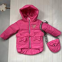 Осенняя курточка для девочки с сумочкой