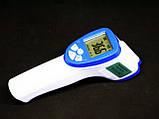 Безконтактний інфрачервоний термометр Non Contact, фото 5