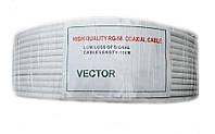 Кабель RG58 VECTOR