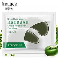 Патчи Images golden osmanthus crystal penetration eye mask