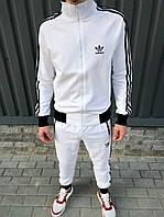 Мужской костюм спортивный Adidas белого цвета. Спортивная олимпийка + штаны Адидас. ТОП качество!!!Реплика.