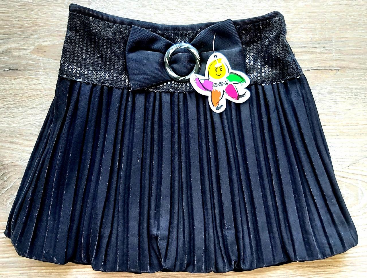 Школьная расклешенная нарядная юбочка чёрная с пайетками