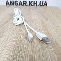 Кабель USB Golf Apple Lightning