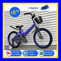 Детский легкий магниевый велосипед мальчику ТОП РАЙДЕР TOPRIDER 18 дюймов синий (от 5 лет)
