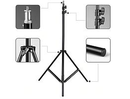 Штатив 2 метра для телефона, камеры, фотоаппарата и кольцевой лампы