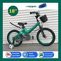 Детский легкий магниевый велосипед ТОП РАЙДЕР TOPRIDER 18 дюймов зеленый (от 5 лет)