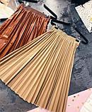 Женская юбка гофре миди, эко кожа, фото 2