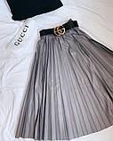 Женская юбка гофре миди, эко кожа, фото 3