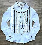 """Детская блузка с длинным рукавом """"Школа"""", фото 2"""