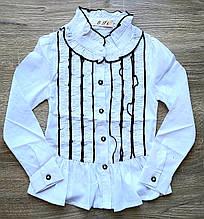 """Детская блузка с длинным рукавом """"Школа"""""""