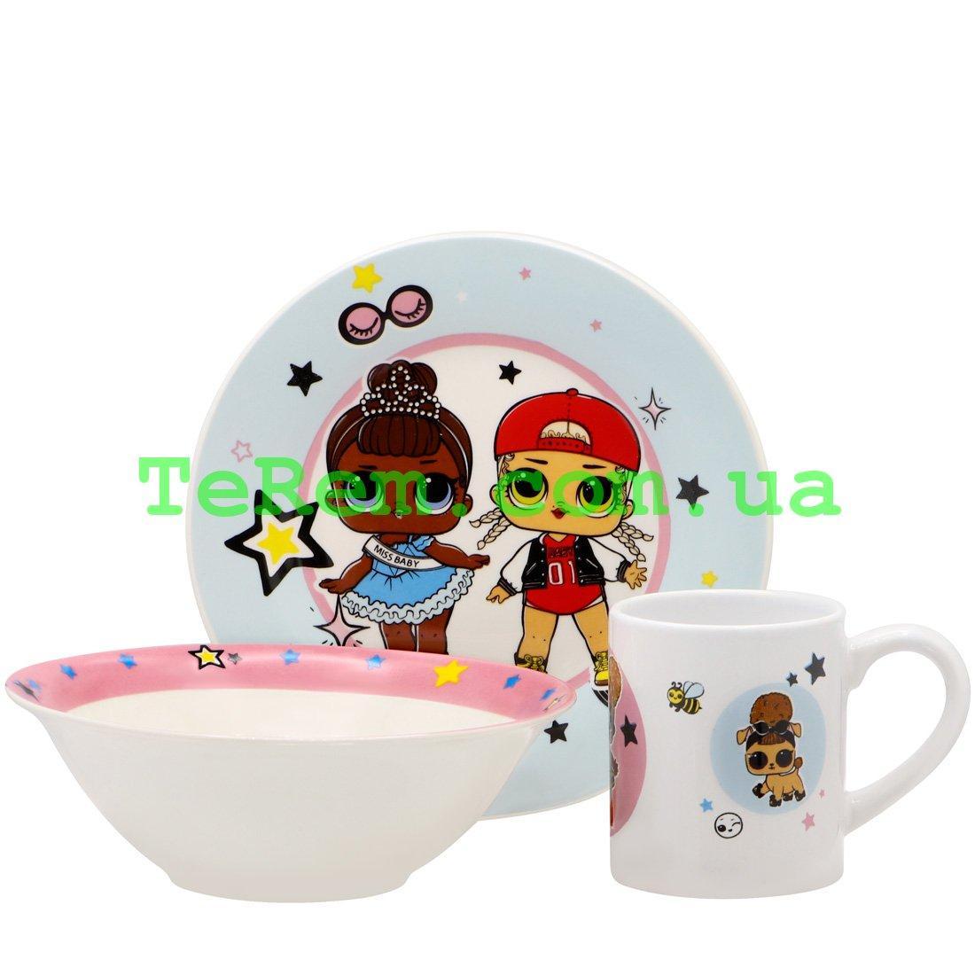 """Детский набор посуды """"Кукла L.O.L."""" ТО-17"""