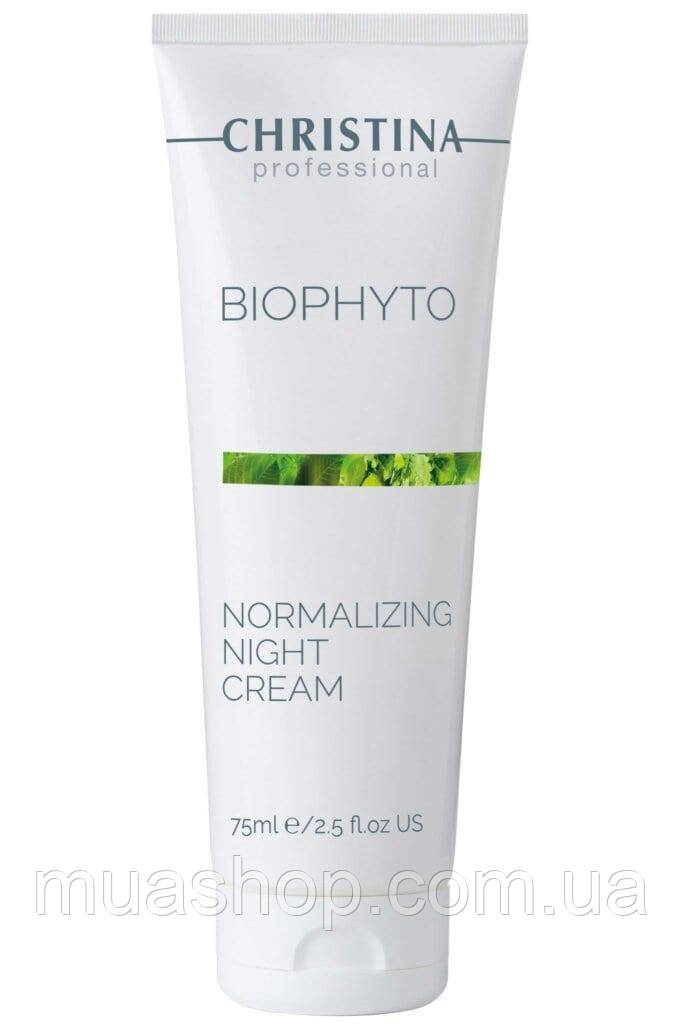Christina cosmetics Bio Phyto Normalizing Night Cream - Фіто Біо Нормалізуючий нічний крем 75мл