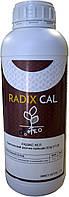 Удобрения Forcrop Radix Сal/Редикс Кел, 1 л (корректор засоленности почвы и дефицита кальция)