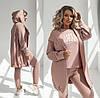 Повседневный женский прогулочный костюм тройка пудра (3 цвета) ТК/-6063