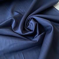 Сатин Люкс однотонний синій джинсовий, ш. 240 см