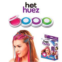 Кольорова пудра для фарбування локонів волосся Hot Huez | Крейда для волосся 4 кольори Хот Хьюз