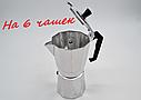 Гейзерна кавоварка на 6 чашок WimpeX WX 6035, фото 2