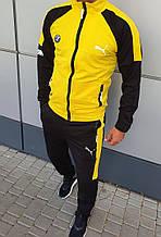 Мужской  крутой осенний  спортивный костюм  ВМВ двухнитка жёлтый,чёрный, синий
