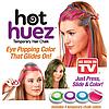 Цветная пудра для окрашивания локонов волос Hot Huez | Мелки для волос | Краска для волос Хот Хьюз, фото 2