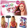 Цветная пудра для окрашивания локонов волос Hot Huez | Мелки для волос | Краска для волос Хот Хьюз, фото 3
