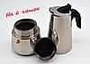 Гейзерная кофеварка на 6 чашек WimpeX WX 6040, фото 2